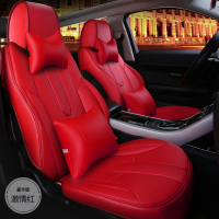 The new car special car stereo 3D surrounded by four seasons general leather custom breathable cushion cushion sleeve