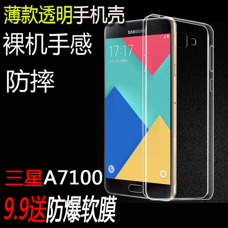 Samsung a7100 silicone mobile phone shell, SM-A7100 protective sleeve, hanging neck mobile phone cover, transparent woman