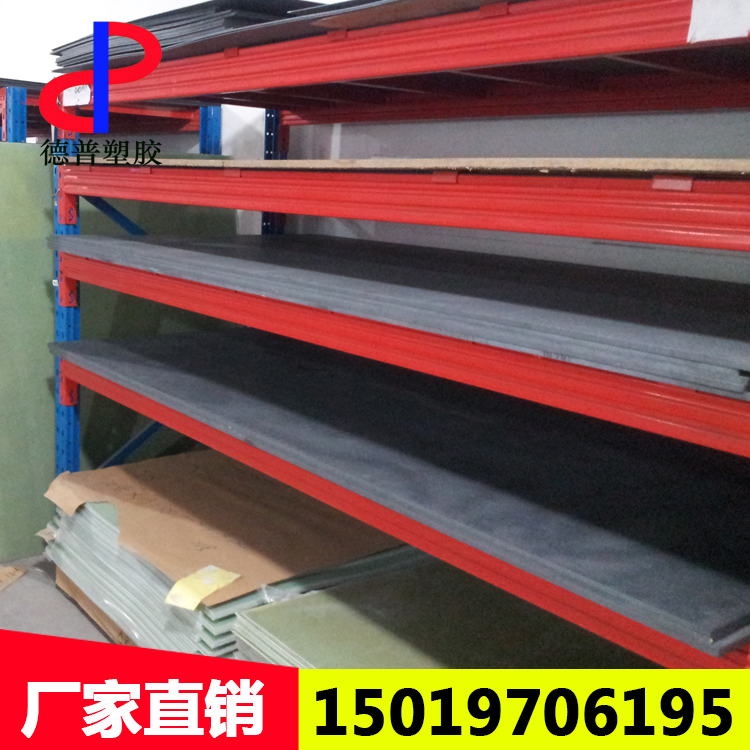 Cutting carving gray black stone in high temperature resistant carbon fiber sheet imported insulation fixture manufacturers