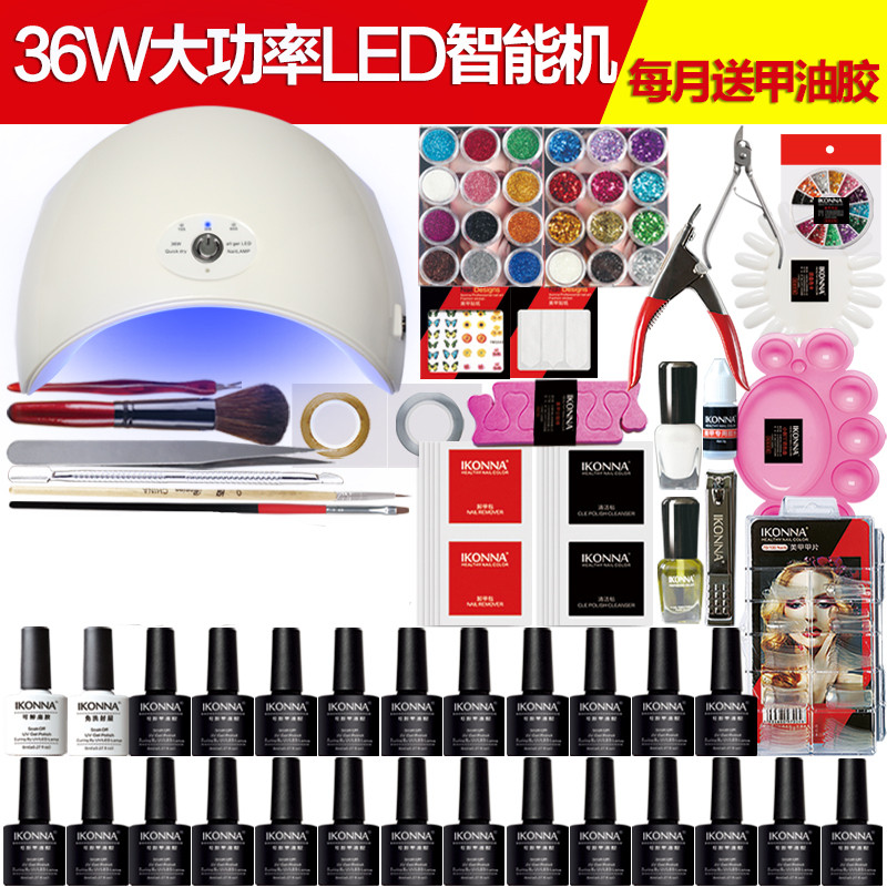 Nail tool kit, phototherapy machine, nail oil glue, double bubble hand bowl container, remove nail cuticle, foam finger