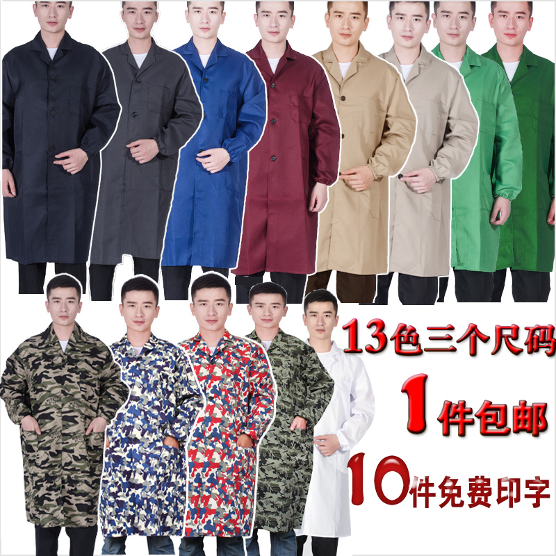 Blue hung warehouse handling service repair wear printed word paragraph dust cloak gowns, coats of female labor