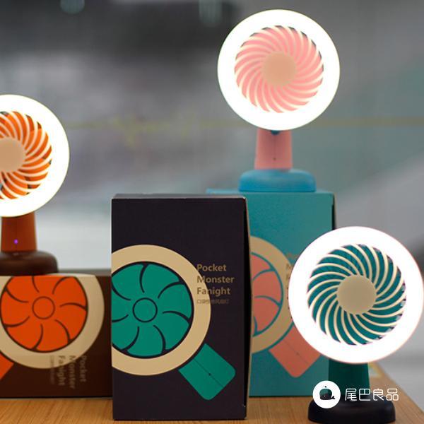 A cauda de boa qualidade Ao ar Livre SEM FIO | Pokemon com Fonte de alimentação de iluminação de mesa ventilador silencioso