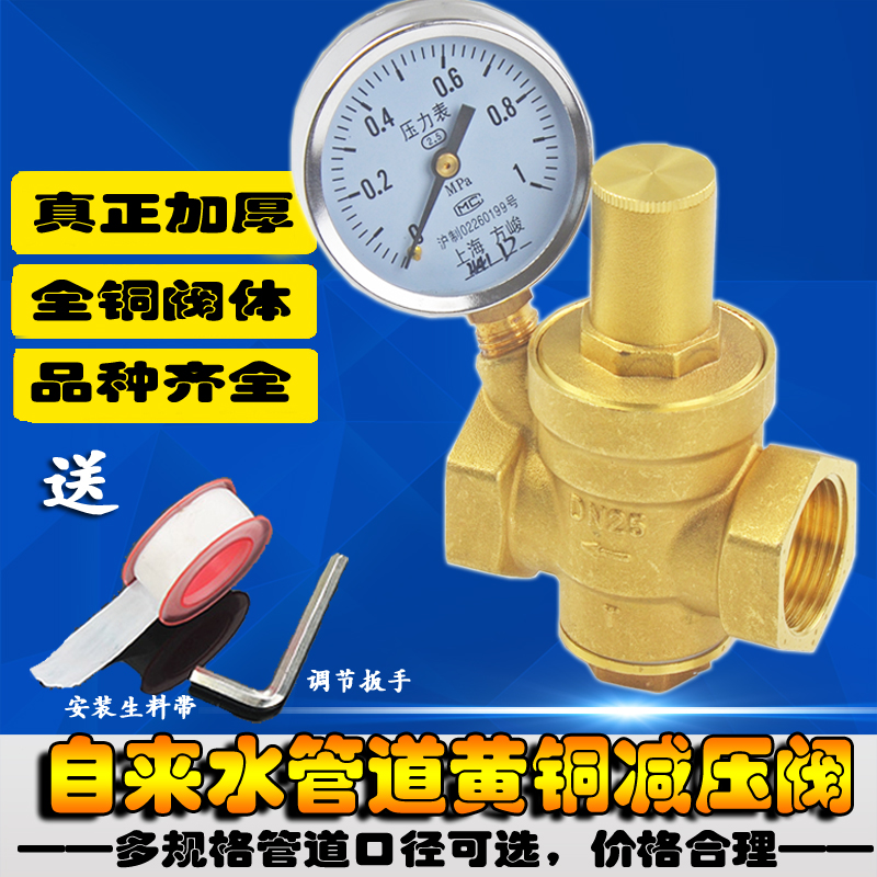 La conduite d'eau épaissie de la soupape de réduction de pression d'une soupape de régulateur d'un purificateur d'eau / chauffe - eau avec soupape de décompression de la table de DN154, point 6