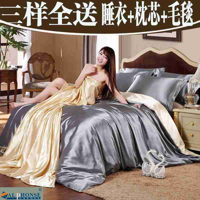 Spring and summer four piece silk satin silk four piece silk quilt bedding sheets 1.8