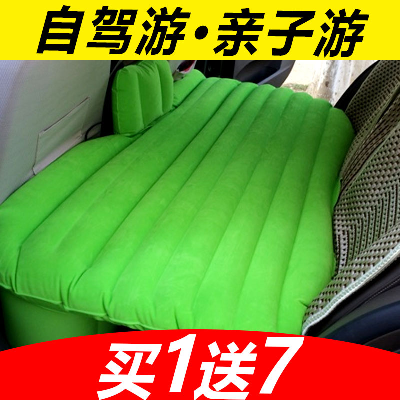 Dongfeng general scenery 330360370 split car car car adult bed inflatable bed mattress T