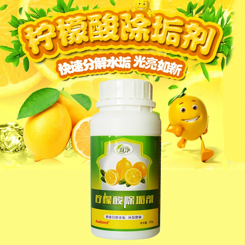 Japan imported kettle cleaning agent citric acid detergent cleaning agent agent scale electric thermos bottle drinking machine