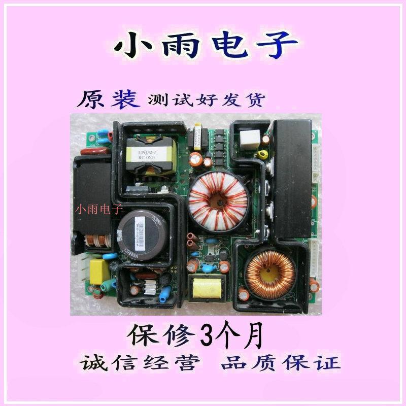 Haier L29V6-A129 pouces LCD TV des raccords survolteur haute tension de l'alimentation électrique de la carte de circuit imprimé ch