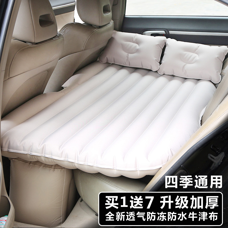 Driving back after the glorious outdoor car exhaust pad damping shock vehicle Wulingzhiguang inflatable bed