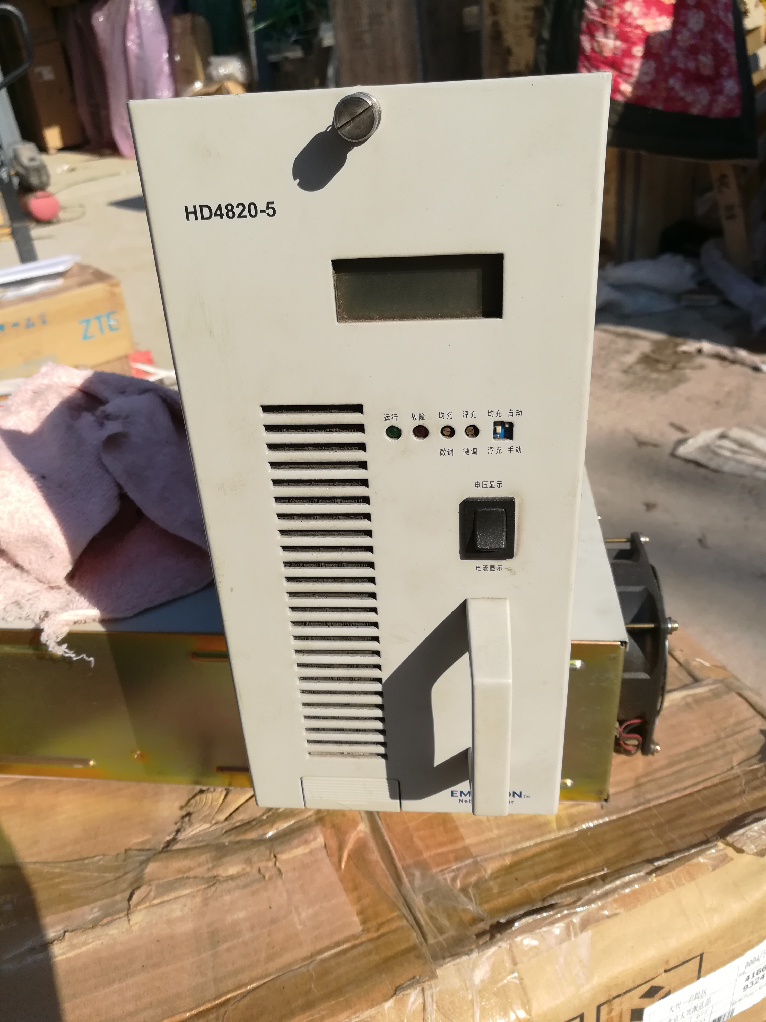 Emerson HD4820-5 power module