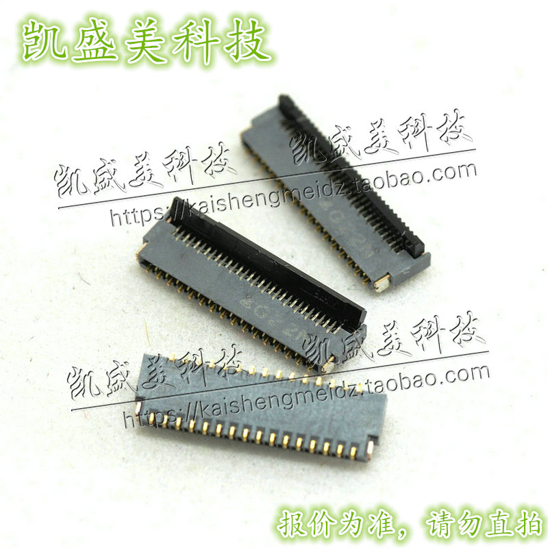 Imported FH35W-31S-0.3SHW (50) Hirose Canton Lai connector inquiry as the standard