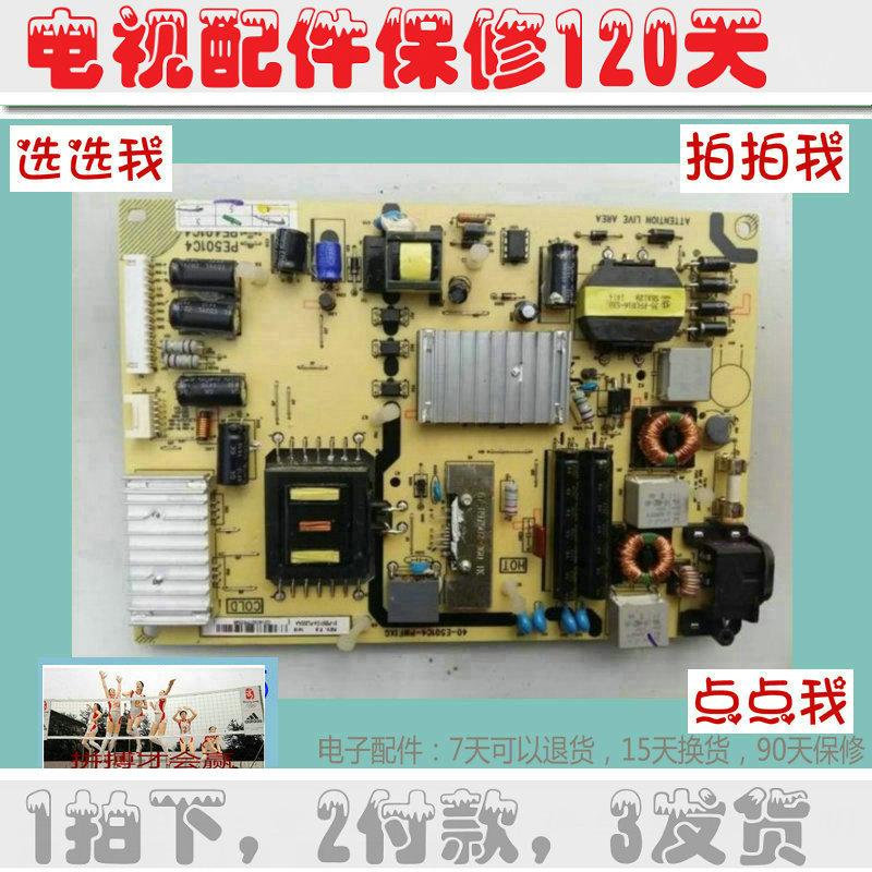 TCLD55A71055 - Zoll - LCD - TV macht der Aufsichtsrat ct1891 eine hochdruck - hintergrundbeleuchtung stromversorgung