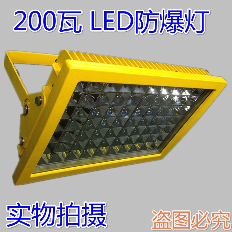 Led explosion proof lamp, 200W emergency lamp warehouse, industrial and mining lamp, gas station, explosion proof emergency lamp, power plant, chemical plant