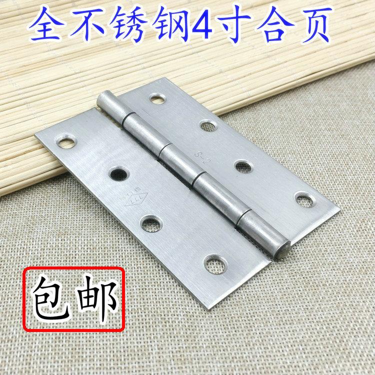 Stainless steel hinge cabinet door hinge folding sub flap open welding common type bearing 4 inch