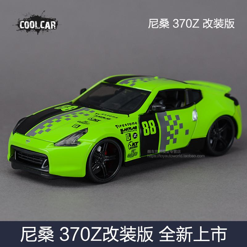 1: 24 370zgtrr35 deportivo Nissan modelo de simulación estática del proceso de decoración