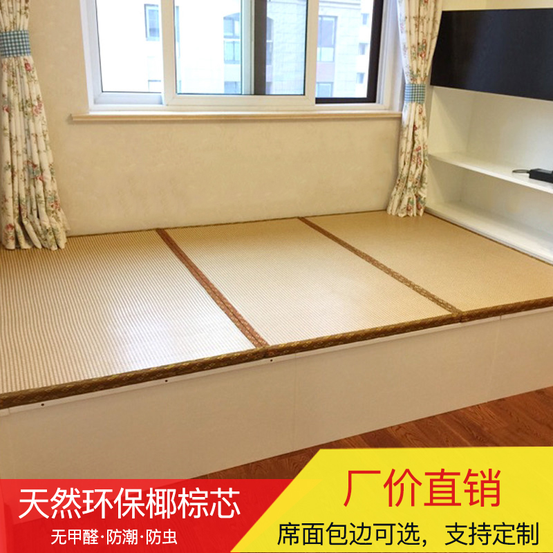 Tatami mats coconut core Japanese tatami mattress cushion custom custom m Kang pad pad platform