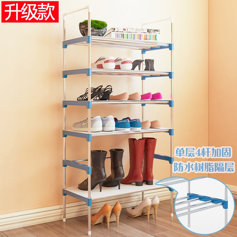 The student dormitory bed two layers of removable overlay multilayer shoe shelf storage small bedroom shoe special offer