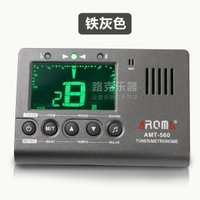 Piano violin guitar tuner electronic metronome ukulele three in one universal instrument