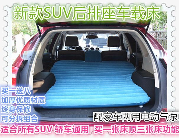 Automobile rear vehicle air bed air bed car seat SUV inflatable mattress not universal