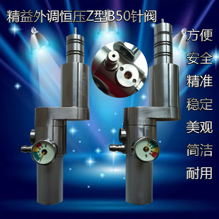 One type of Z / B50 valve and constant pressure valve high pressure valve and constant pressure valve valve BOSS Z external non pioneer super beautiful cricket