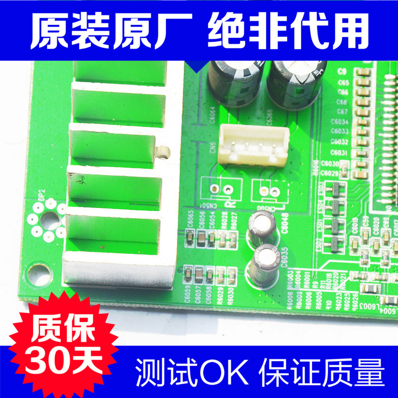 * original SKYWORTH LCD TV 37L16HC power board 5800-J8G100-01 (V2.1) two frequency board accessories