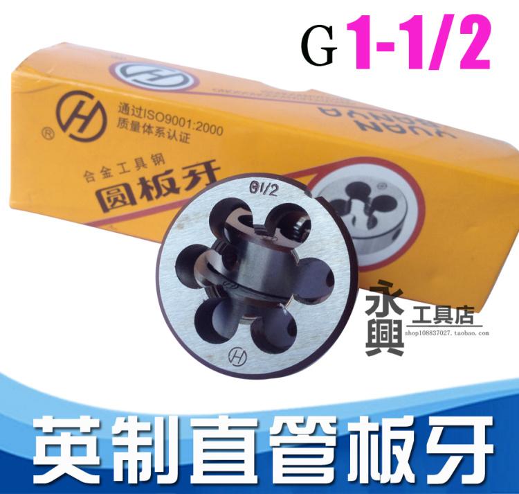 Authentic Pinghu tool die die die straight imperial Yuan Garden 1-1/2-11 complete standard