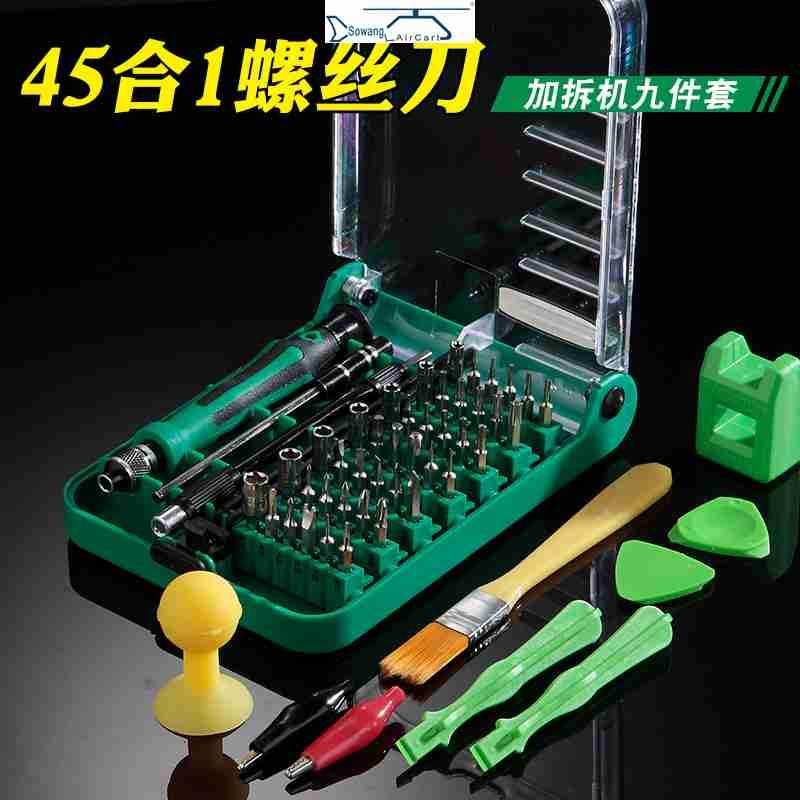 31 in one screwdriver sets multi function cross screwdriver combination, universal screwdriver hardware maintenance tool sleeve