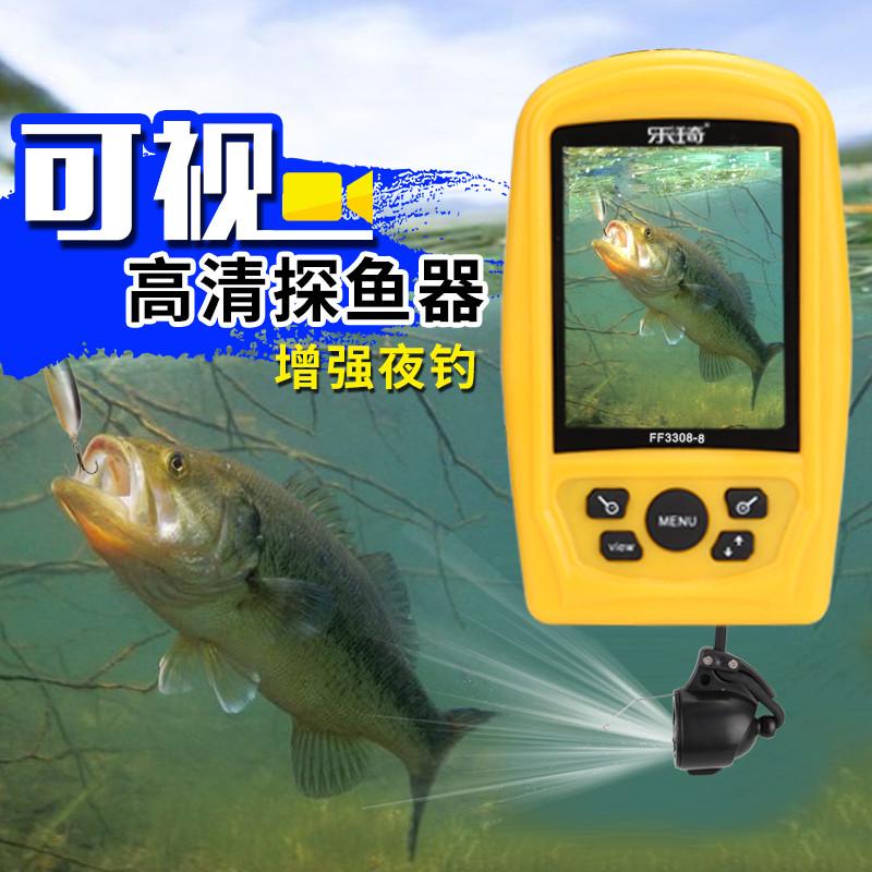 эхолот рыболова