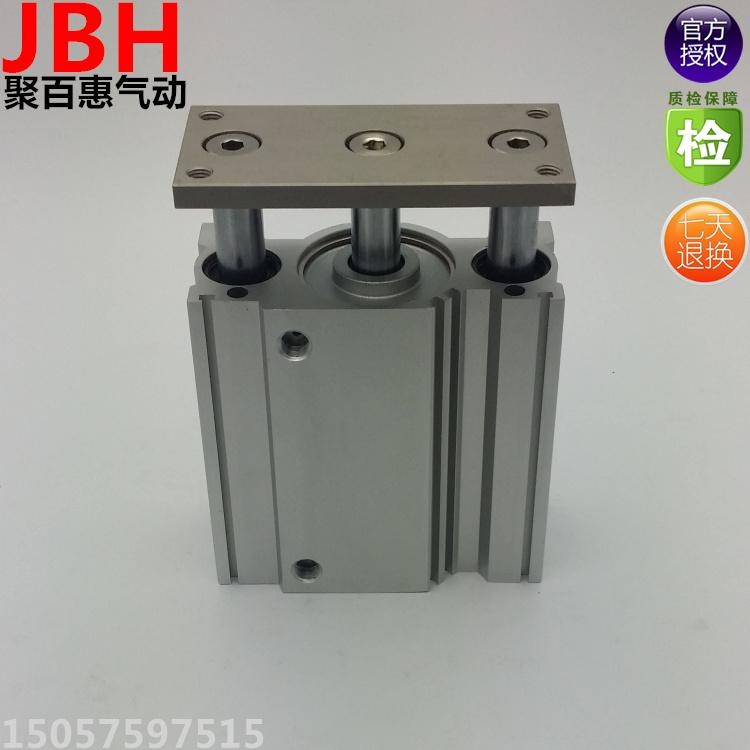 MGQM50-30MGPM50-25MGQM50-75MGQM50-40100125150 Cilindro