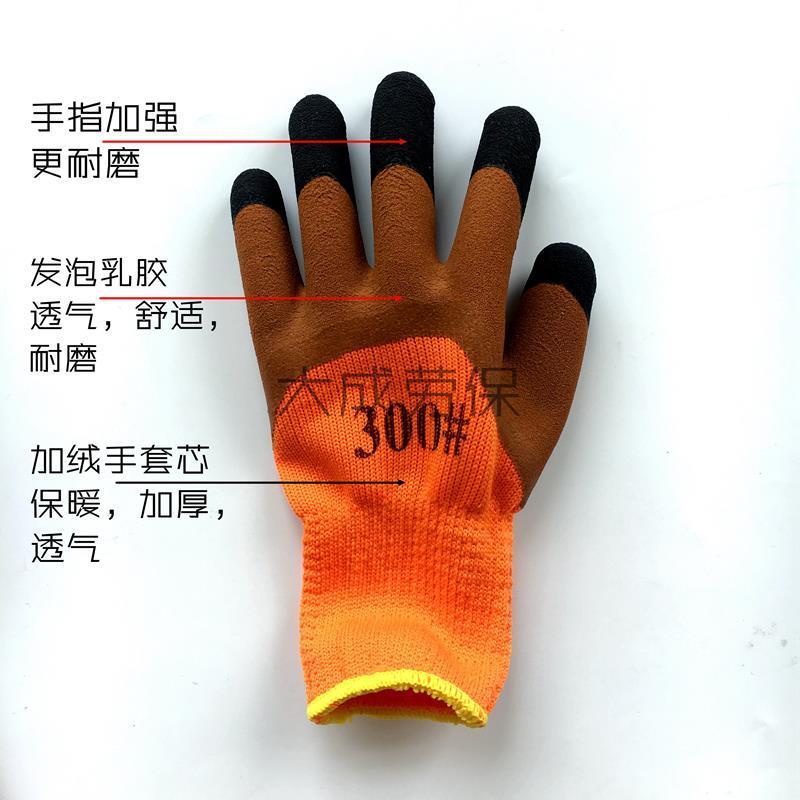 Além de veludo espessamento térmica impermeável de algodão anti - rugas masculino de imersão a Frio de inverno Luva de trabalho