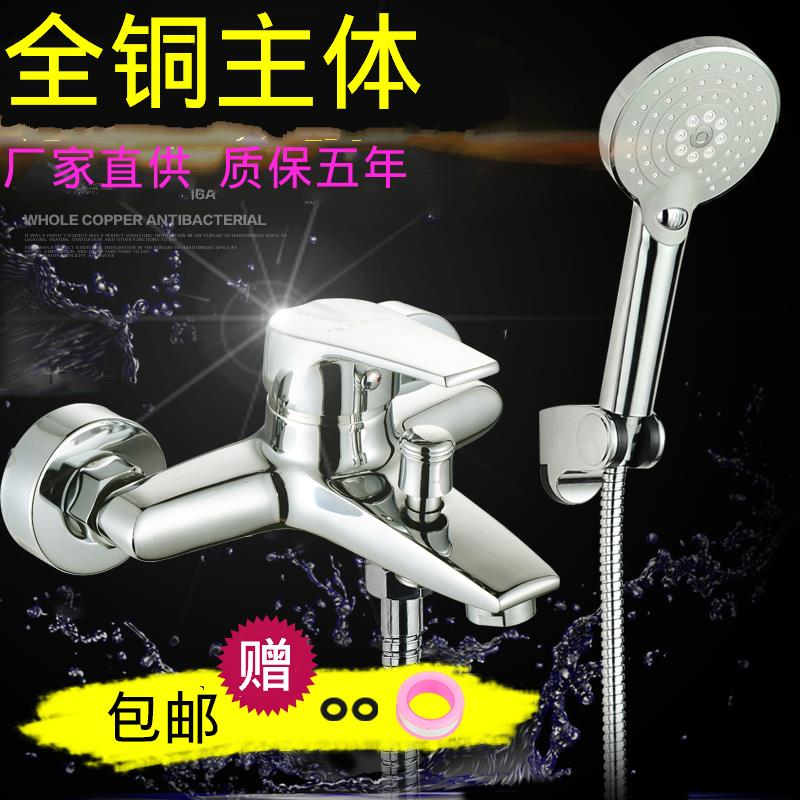 The new copper copper hot and cold water flush shower faucet dual controlled mixing valve mixing valve switch