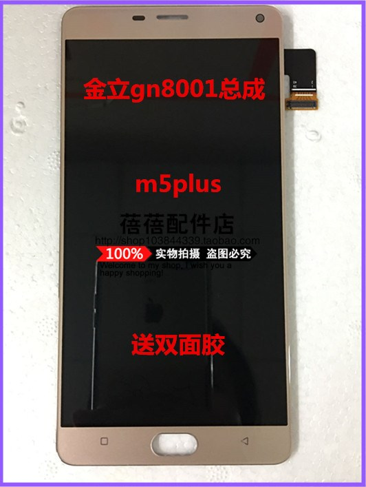 For Jin M5plus assembly gn5005 touch screen M5PLUS gn8001 display screen assembly 5005