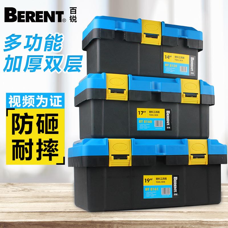 In Auto di Medie dimensioni in scatola degli attrezzi nella cassetta di Emergenza elettricista Generale van domestico una cassetta degli attrezzi.