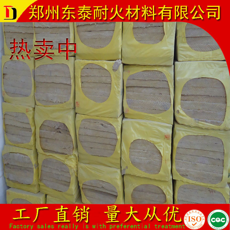 Supply building insulation material, rock wool board, waterproof and flame retardant exterior wall rock wool board, custom rock wool board fireproof board