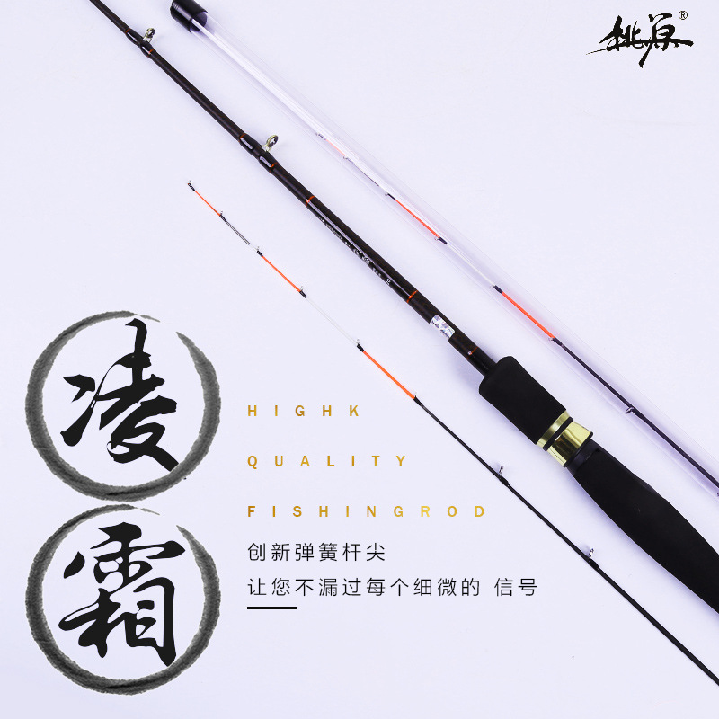 Taoyuan card lingshuang raft fishing rod set double carbon micro lead rod rod slightly raft Boat Fishing Raft pole in Taoyuan
