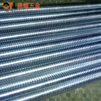 1 meters long us 1/4-1 inch screw galvanized screw tooth screw rod tooth thread rod stud tooth column