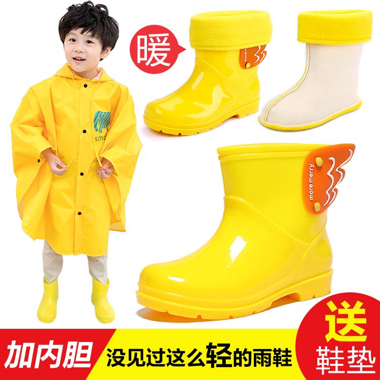 超轻儿童雨鞋女童水鞋天使翅膀宝宝雨鞋小童男童时尚短筒雨靴