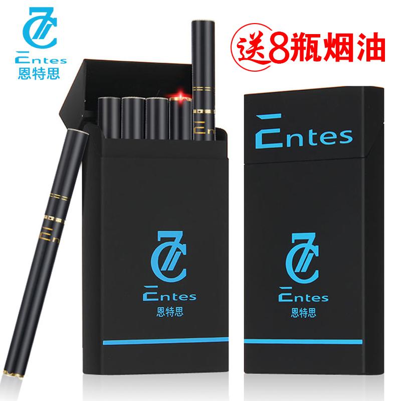 мужчин новых электронных сигарет, правда, дым от вкус здоровья бросить курить без табачного дыма для паровой большой смог бросить курить