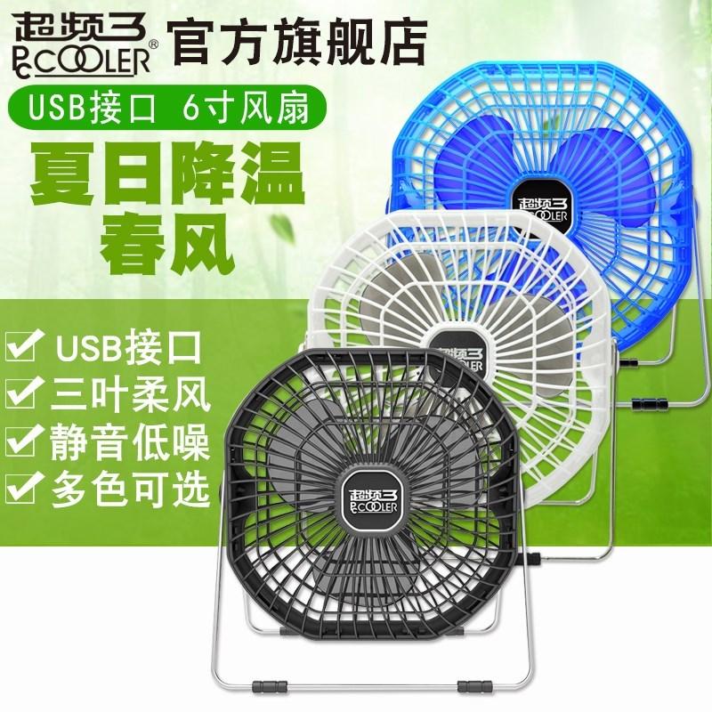портативные взять мини - электрический вентилятор охлаждения Palm usb без листьев переносных небольшой портативный кондиционер перезаряжаемые охлаждения