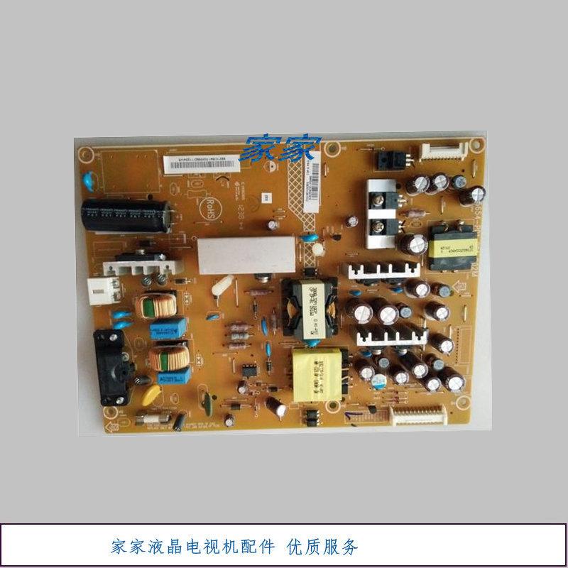 Haier LE39PUV339 accessoires de rétroéclairage LCD TV courant constant de l'alimentation haute tension de survoltage d'une carte de circuit imprimé DD