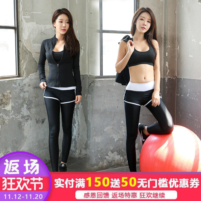 The new yoga suits include two sets of winter and winter gym, three sets of women's running clothes and suits