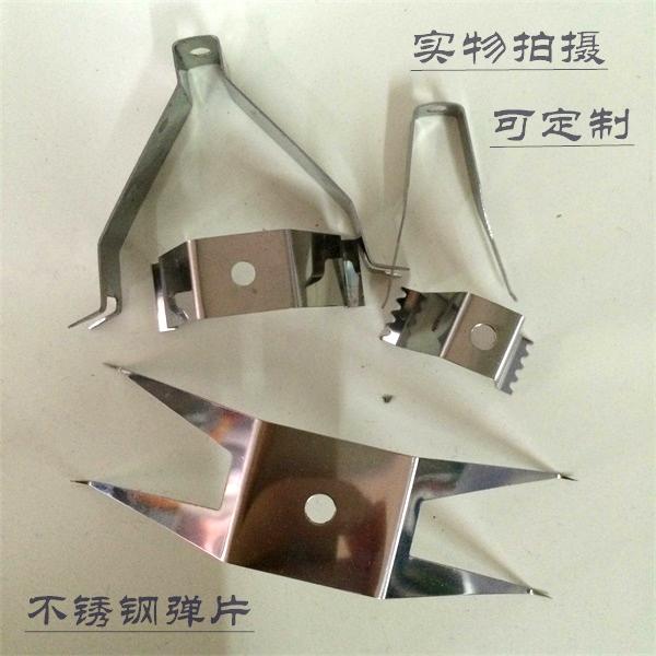 Istituzione di Acciaio inossidabile Hardware su schegge - - Vuoto di schegge può essere personalizzato