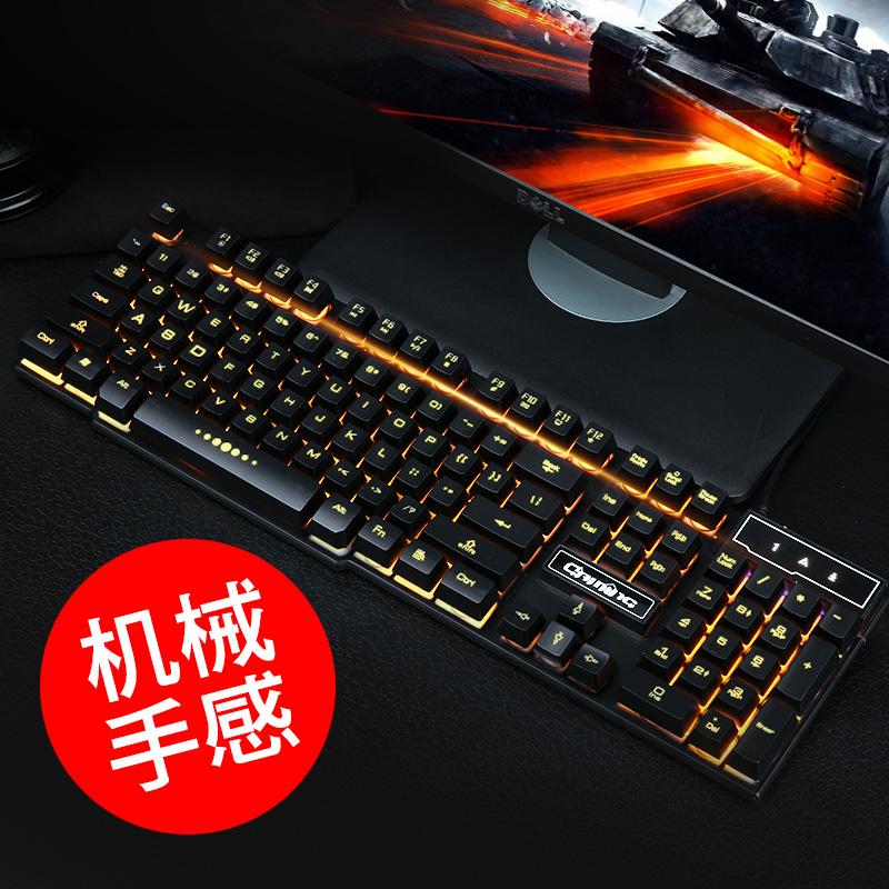 интернет, компютри, 87 черната шахта 104 ключ зелена ос светлинен rgb гърба кабелна игра машини с клавиатура.