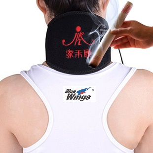 Home Qi Kang moxibustion electric heating neck protection belt USB warm magnetic therapy neck fever neck