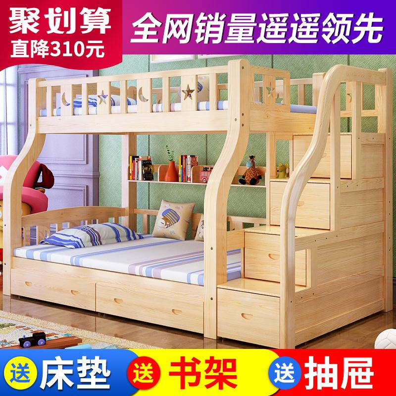 Chengdu wood bed level mother bed bunk bed under the bed two adult children bed and bed pine