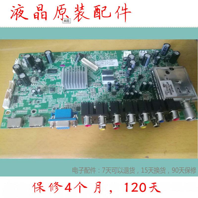 37 - Zoll - LCD - flachbild - fernseher konka LC37GS80 zusammen MIT Aufsichtsrat macht RY511.