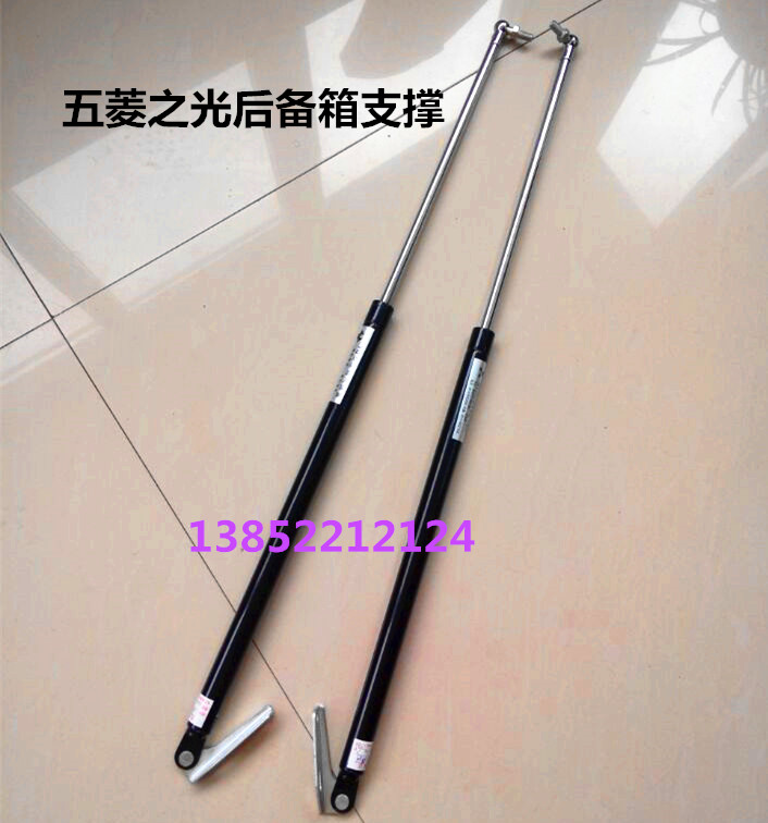 Wuling light door support rod trunk gas spring support hydraulic rod tail gate rod rear door pneumatic pressure rod