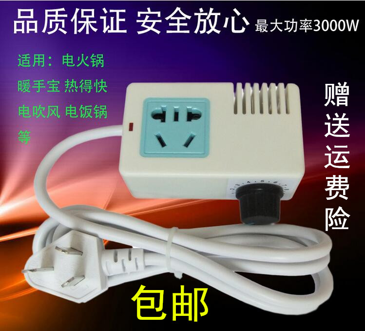 University dormitory special transformer and power transformer tripping socket plug anti conversion socket step-down transformer