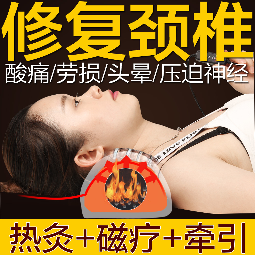 Cervical vertebra pillow for repairing cervical vertebra special adult traction vertebra correction patient heating neck protecting pillow magnetic therapy health pillow