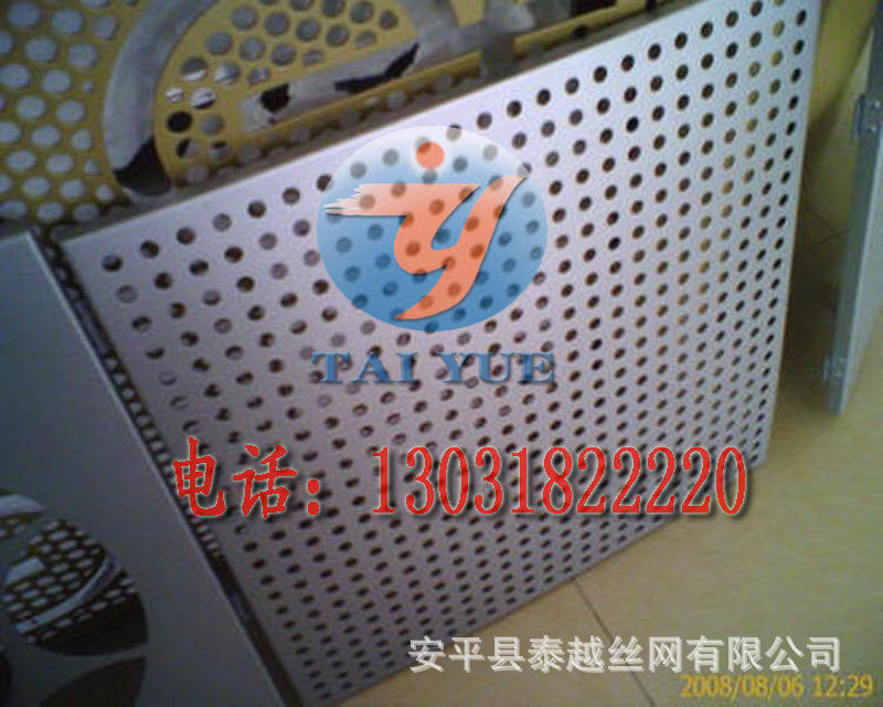 Specializing in the production of the net hole punching net, stainless steel plate, hole board, metal stamping processing