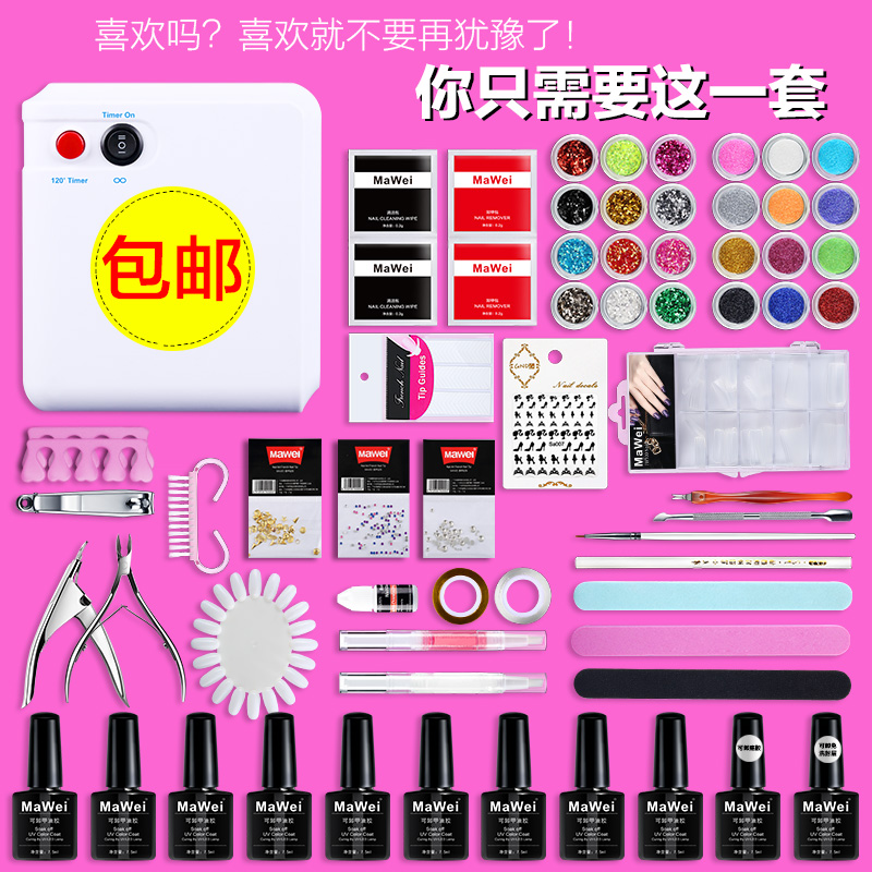 Manicure phototherapy machine tool set nail polish glue paint with a color palette tray painted painted acrylic